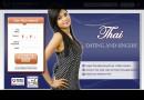 Zoom sur ThaiCupid : Le site de rencontre thaïlandais